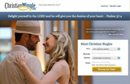 Сайт для знакомств какой лучше