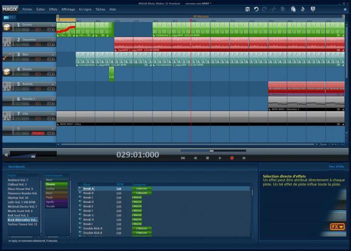 скачати програму для створення музики на пк