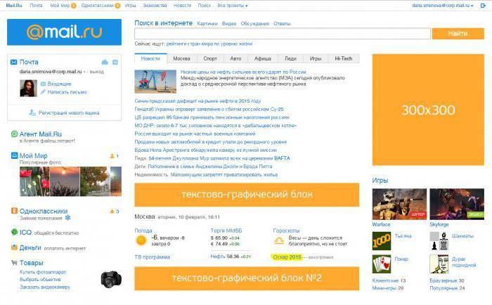 Майл Ру Знакомства Моя Страница Яндекс Нашлось 19 Млн Ответов