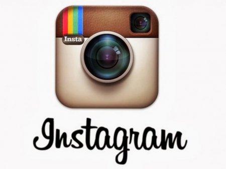 """Як зробити активного посилання """"Instagram"""", в профілі і коментарях"""