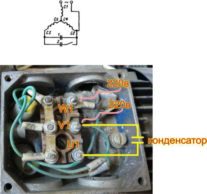 Схемы подключения электродвигателя с конденсатором на 220