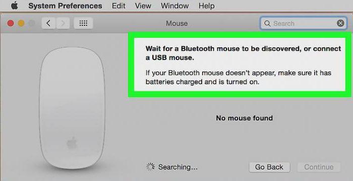 Как сделать мышку видимой 855
